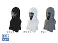 【熱中症対策/首用冷却用品】ネックガードキャップ ブラック