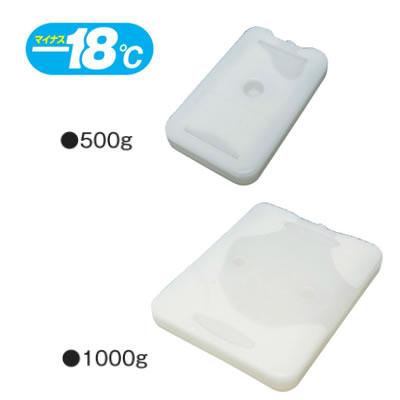 【熱中症対策/保冷用品】−18℃保冷パック 500g
