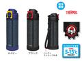 【熱中症対策/保冷用品】THERMOS 真空断熱ハードワークボトル 1L/ネイビー