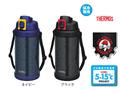 【熱中症対策/保冷用品】THERMOS 真空断熱ハードワークボトル 2L/ネイビー