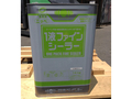 【塗料品/下塗り】ターペン可溶1液反応硬化形エポキシ系下塗り材 1液ファインシーラー 14kg