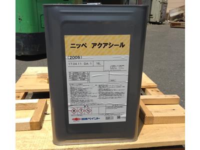 【塗料品/撥水材】浸透形吸水防止塗材 ニッペ アクアシール200S 16L