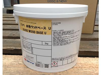 【塗料品/下塗り】水性反応硬化形ウレタン変性アクリルエマルション木部用下塗り塗料 水性ウッドベースU 16kg