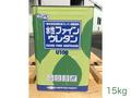 【塗料品/上塗り】1液水性反応硬化形ウレタン樹脂系多目的塗料 水性ファインウレタンU100 艶有り白 15kg