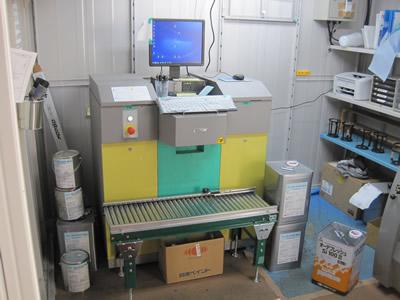 【調色】水性ファインウレタンU100(調色) 15kg 【3分艶】 日本塗料工業会