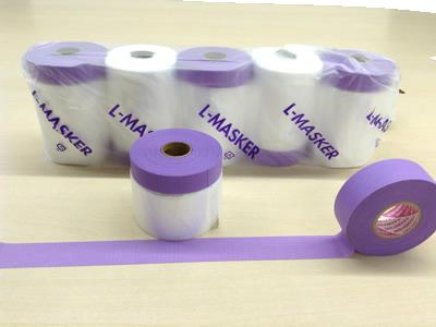 【養生品】L−マスカー(L−MASKER)550×20m(5本入)