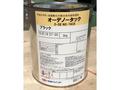 【塗料・アウトレット】オーデノータック ブラック 3kg