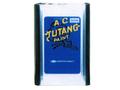 【塗料品/屋根用/上塗】アクリル樹脂トタン塗替え用塗料 ACトタンペイント 14L サニーレッド
