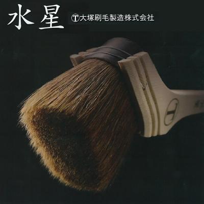 【塗装/刷毛(はけ)】水星 ダメ込 筋違/赤毛 10号