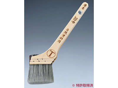 【塗装/刷毛(はけ)】塗来 自然塗料用 筋違/胡麻毛 15号