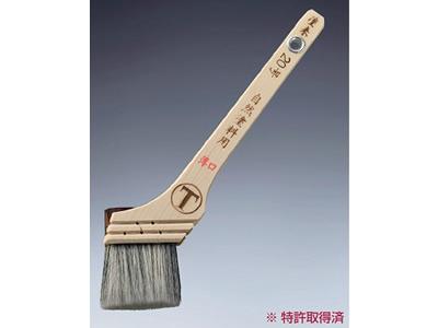 【塗装/刷毛(はけ)】塗来 自然塗料用 薄口 筋違/胡麻毛 15号