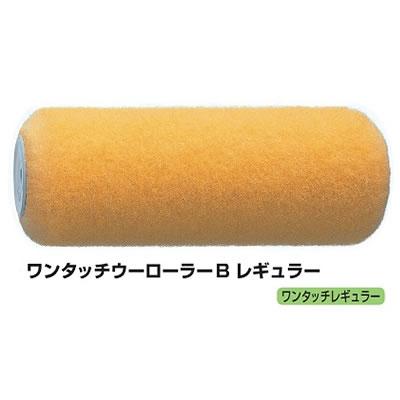 【塗装/ローラー】マルテー ワンタッチローラーハンドル