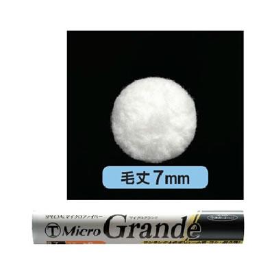 【塗装/ローラー】Micro Grande 7mm スモールローラー 4インチ