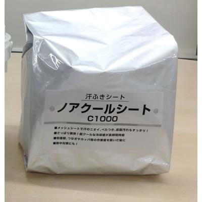 【熱中症対策/冷却・消臭用品】汗拭き大判シート「ノアクールシートC1000」 容器&シート(250枚)セット