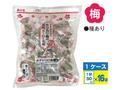 【熱中症対策/飴類】熱中カリカリ梅(種あり) 1袋(50粒入り)×16袋
