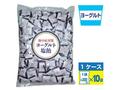 【熱中症対策/飴類】ヨーグルト塩飴 1袋(200粒入り)×10袋