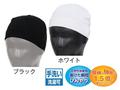 【熱中症対策/頭用冷却用品】竹糸たけしくん 汗とりアンダー帽2 ブラック