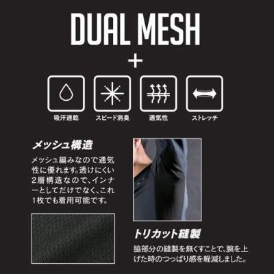 【熱中症対策/冷感衣類】BTデュアルメッシュ ショートスリーブクルーネックシャツ グレー×ブラック/M