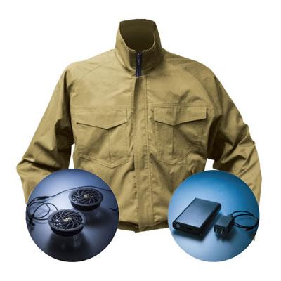 【熱中症対策/ファン付作業服】S-AIR綿ワークブルゾン8830 ファン&バッテリーセット 全5色/9サイズ