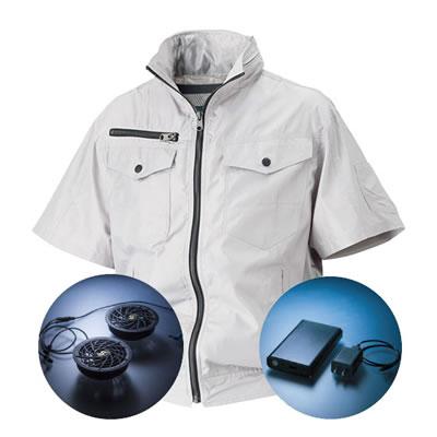 【熱中症対策/ファン付作業服】S-AIRフードインハーフジャケット05811 ファン&バッテリーセット 全2色/7サイズ