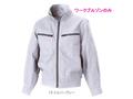 【熱中症対策/ファン付作業服】S-AIRコットンワークジャケット05830(単品)  全5色/7サイズ