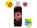 【熱中症対策/飴類・給水飲料】熱中対策コーラ 490ml×24本