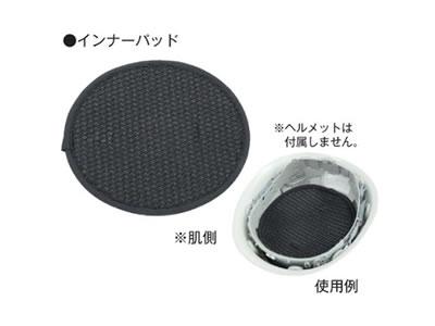 【熱中症対策/頭・首用冷却用品】シリカクリン(ヘルメット用)インナーパッド