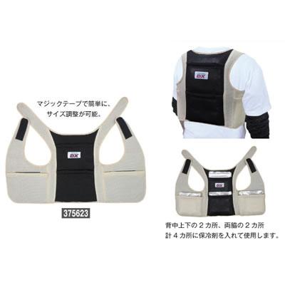 【熱中症対策/冷感衣類】アイスバックDX