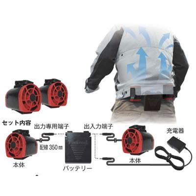 【熱中症対策/冷感衣類】空調ツインファン
