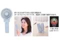 【熱中症対策/ファン・冷風機】ポータブルファンライト(USBタイプ)