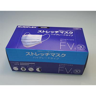 【機械・その他】使い捨て粉じん用簡易マスク ストレッチマスクFV 小箱/30枚入