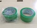 【養生品】ダイヤテックス パイオランテープ Y-09-CL グリーン 50mm×25M巻き(1巻)