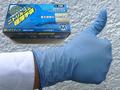 【機械・その他】<使い捨てゴム手袋>ニトリルゴム 極薄手袋256 ノンパウダー L