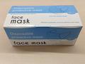 使い捨て 不織布マスク 50枚入