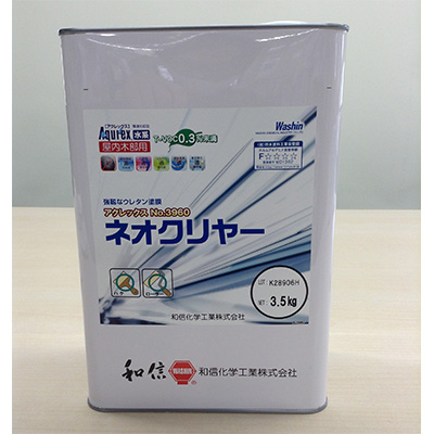 【塗料】アクレックス No3960 ネオクリヤー 3.5kg(水性ウレタン塗料 ネオウレタンシリーズ)
