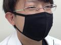 ARGO 放熱冷感マスク  ブラック