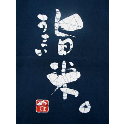 ●販売終了○○お米マイスターが推奨する 『新潟県栃尾産コシヒカリ玄米 特別栽培米(減農薬・減化学肥料』 玄米:5キロ