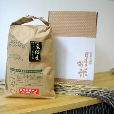 ●販売終了○○お米マイスターが推奨する 『新潟県栃尾産コシヒカリ玄米 特別栽培米(減農薬・減化学肥料』 玄米:10キロ
