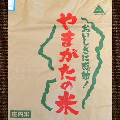 ★ 10%OFF ★お米マイスターが推奨する 『山形産つや姫 特別栽培米(減農薬・減化学肥料)』 白米:30キロ