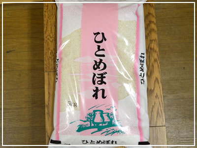 お米マイスターが推奨する 『福島産ひとめぼれ』 白米:30キロ