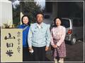 お米マイスターが推奨する 『長岡市山田さんが作った農薬半分の安心安全山田米』 白米:30キロ