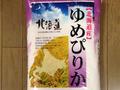 お米マイスターが推奨する 『北海道産ゆめぴりか』 白米:5キロ