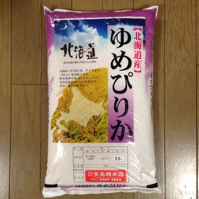 お米マイスターが推奨する 『北海道産ゆめぴりか』 白米:10キロ