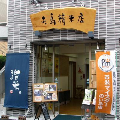 【平成28年産】お米マイスターが推奨する 『秋田県産あきたこまち』 白米:10キロ