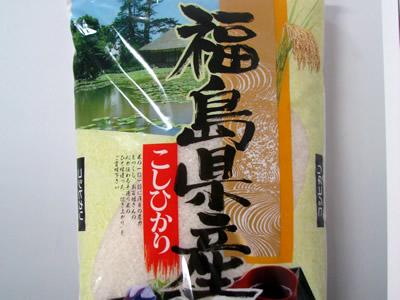 お米マイスターが推奨する『福島産こしひかり』白米:10キロ