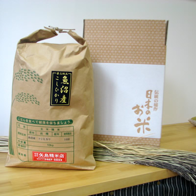 お米マイスターが推奨する『福島産こしひかり』白米:30キロ
