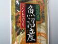 【平成28年産】お米マイスターが推奨する 『魚沼産こしひかり』 白米:10キロ