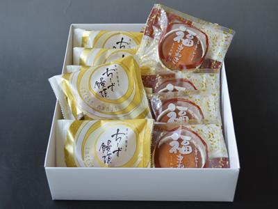 チーズ饅頭・福まねき 詰合せセット(各6個入り)