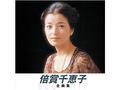 【CD/懐メロ】倍賞千恵子 全曲集