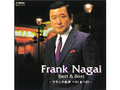 【CD/懐メロ】フランク永井 Best & Best